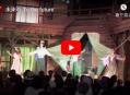 シュタイナー教育 100周年記念映像「未来へ To the future」公開